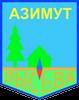 "Клуб ""Азимут"""